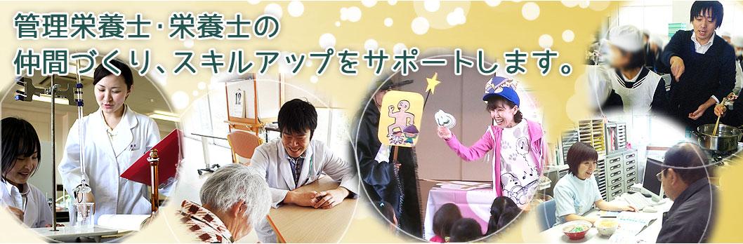 香川県栄養士スライダー画像2