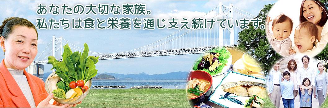 香川県栄養士スライダー画像1