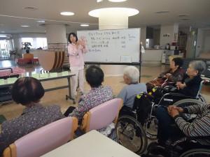 介護老人保健施設 ひまわり