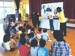 白鳥幼稚園1