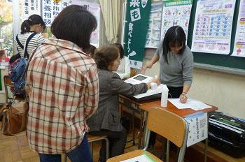笠田高校文化祭