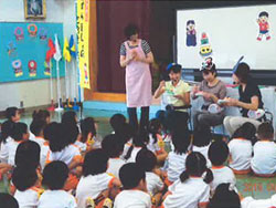 氷上幼稚園1
