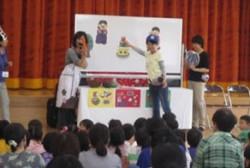 さぬき南幼稚園