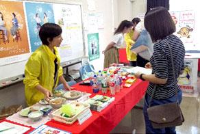 すこやかフェスタ2017 in香川大学医学部祭