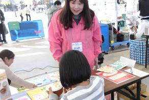 県民スポーツ・レクリエーション祭2