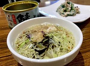 塩昆布スープ