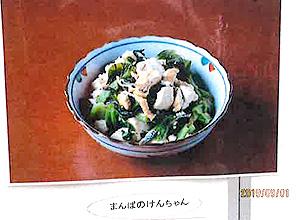 展示料理06